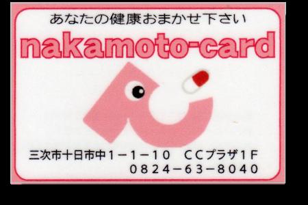 N_card