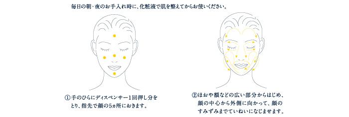 facework_20_sub_2